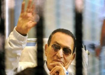 رحيل مبارك .. الفرعون الذي أطاح به الربيع العربي