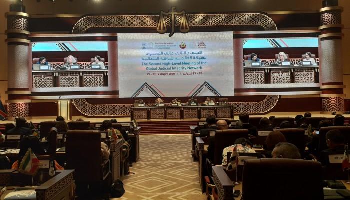 الأمم المتحدة تدشن مركزا لنزاهة القضاء في قطر