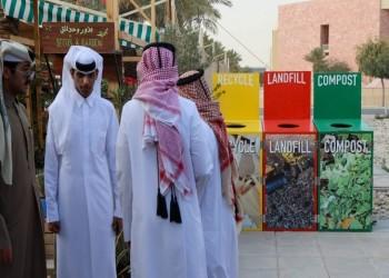 قطر تتطلع إلى تبني نمط حياة مستدام
