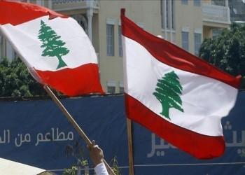 لبنان يبدأ الخميس التنقيب عن الطاقة في مياهه الإقليمية