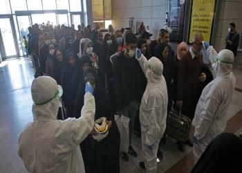 السعودية تدعو مواطنيها لتأجيل سفرهم إلى تركيا بسبب كورونا