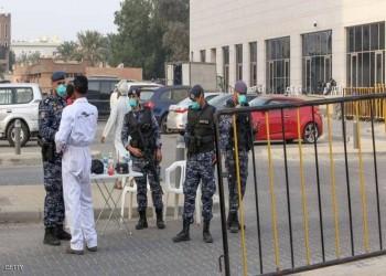 ارتفاع إصابات كورونا في الكويت إلى 43 حالة