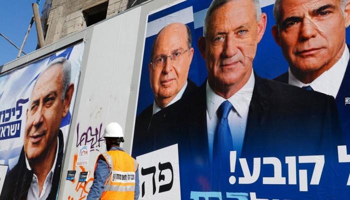 إسرائيل تستعد لثالث انتخابات خلال عام واحد.. فهل من جديد؟
