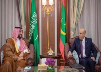 الرئيس الموريتاني: نقف مع السعودية في وجه كل ما يطال أمنها