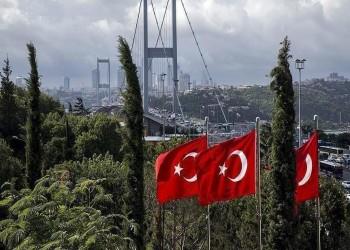 """غرفة تجارة إسطنبول تطلق """"أطلس"""" المواقع الفلسطينية في العهد العثماني"""