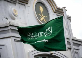 كورونا يعلق تأشيرات السعودية الإلكترونية لـ7 دول