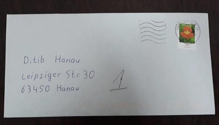 ألمانيا.. رسالة عنصرية تصل إلى مسجد في هاناو