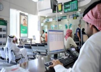 2.1% تراجعا بتحويلات الأجانب في السعودية