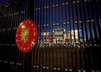انتهاء القمة الأمنية برئاسة أردوغان في أنقرة