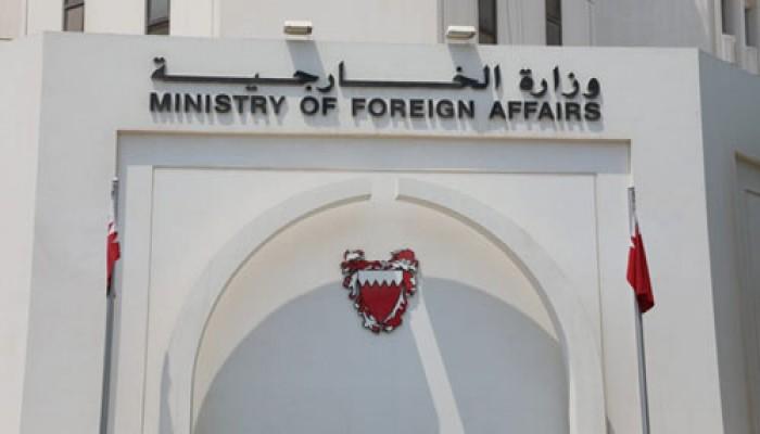 البحرين تعلن خطتها لإجلاء مواطنيها الموجودين في إيران