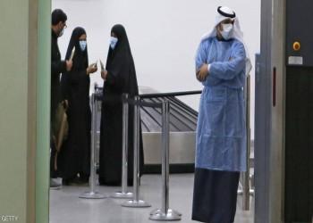كيف يهدد فيروس كورونا اقتصاديات الخليج؟