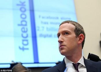 فيسبوك يحظر الإعلانات التي تعد بعلاج فيروس كورونا