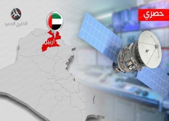 حصري.. الإمارات تؤسس غرفة عمليات لدعم إنشاء إقليم سني بالعراق