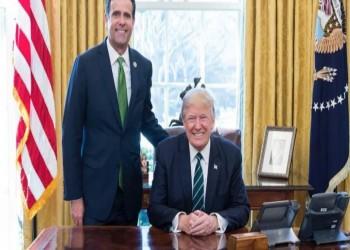 ترامب يرشح نائبا جمهوريا لإدارة الاستخبارات الوطنية