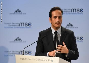 قطر: الأزمة الخليجية لم تشهد أي انفراجة