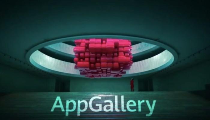 هواوي تدعي أن متجر تطبيقاتها ثالث أضخم متجر في العالم