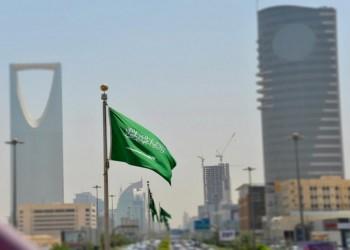 الاقتصاد السعودي ينمو 0.3% في 2019 مع انكماش قطاع النفط
