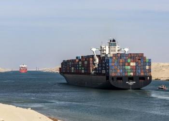 إيرادات قناة السويس المصرية 458.2 مليون دولار في فبراير