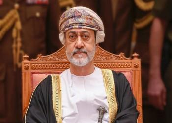 السلطان هيثم يصدر 10 مراسيم بتعيينات وتعديلات قانونية