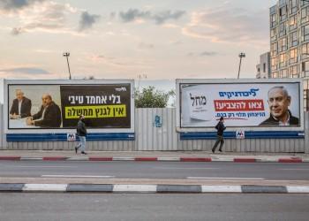 العرب.. داء ودواء نتنياهو في الانتخابات الإسرائيلية