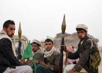 صحيفة: الحوثيون سيطروا على مدينة الحزم بمساعدة القبائل