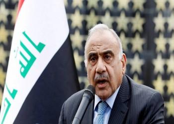 عبدالمهدي ينسحب من حكومة العراق ويدعو لانتخابات برلمانية