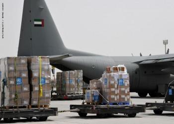 طائرة إماراتية تحمل مساعدات طبية إلى إيران