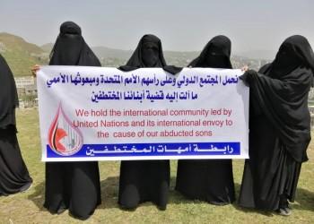 منظمة حقوقية تتهم التحالف العربي بقتل 210 مختطفين باليمن