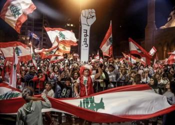 حزب الله: صندوق النقد سيشعل ثورة شعبية في لبنان