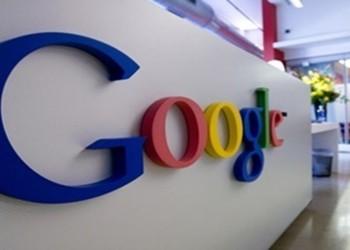 قطر تستضيف المركز الإقليمي لخدمات جوجل السحابية