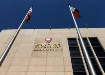 المركزي البحريني يحث البنوك على تخفيف شروط الدين بسبب كورونا