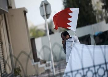 البحرين: إطلاق سراح الناشطة هاجر منصور حسن