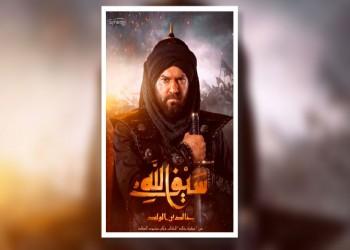 مصر.. تأجيل عرض مسلسل خالد بن الوليد لرمضان 2021