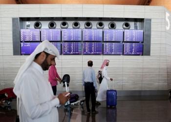 قطر تعلق استخدام البطاقات الشخصية في التنقل الخارجي
