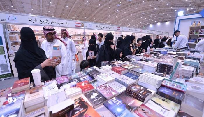 تأجيل معرض الرياض الدولي للكتاب بسبب كورونا