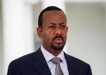 إثيوبيا ترفض قرار الجامعة العربية بشأن سد النهضة