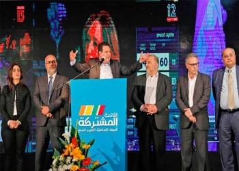 عن العرب والانتخابات الإسرائيلية من زاوية أخرى