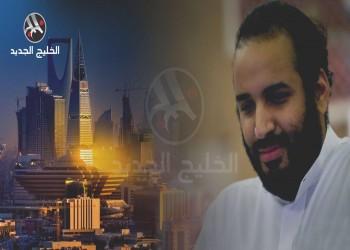 مجتهد: اعتقال الأمراء مرتبط بتنصيب بن سلمان ملكا