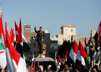 ماذا يريد الحوثيون من الحرب في اليمن؟