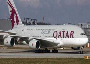 القطرية تعفي المسافرين من رسوم تغيير الرحلات بسبب كورونا