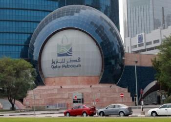 انخفاض أسعار الخام القطري بأكثر من 16.5% في فبراير