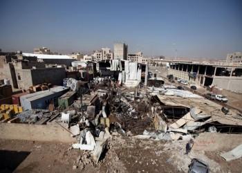 التحالف يشن هجوما على أهداف حوثية بالحديدة اليمنية
