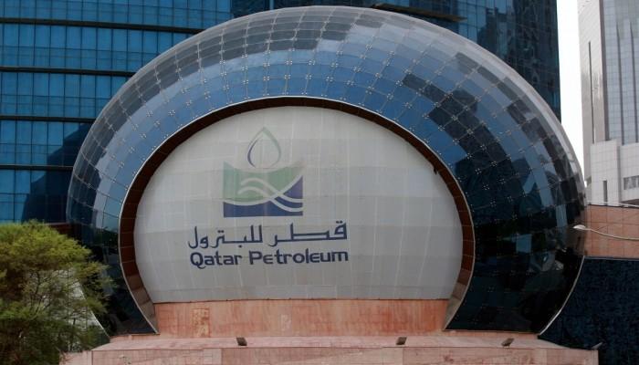 قطر تستحوذ على كامل أسهم قافكو بمليار دولار