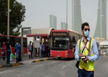 البحرين تدعو العائدين من 4 دول بينها مصر إلى عزل أنفسهم