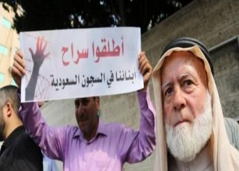 تفاصيل أولى جلسات محاكمة المعتقلين الفلسطينيين في السعودية