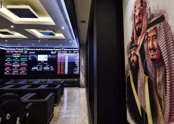 لماذا هوت أسواق المال في السعودية بشكل غير معهود؟