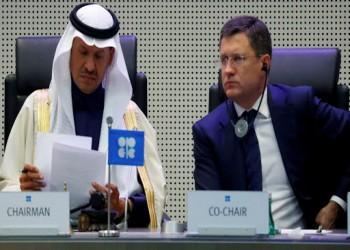 بلومبرج: النفط الصخري الأمريكي وراء رفض روسيا لاتفاق أوبك