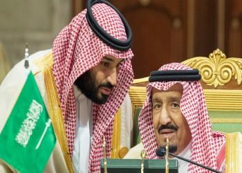 وول ستريت جورنال: السعودية بدأت الإفراج عن أمراء محتجزين
