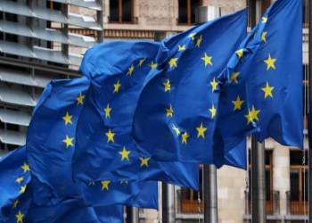 هكذا يتعامل الاتحاد الأوروبي مع صفقة القرن