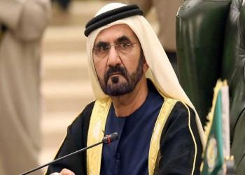العفو الدولية لحاكم دبي: الاختطاف وسوء المعاملة ليسا قضية عائلية